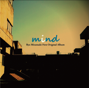 "Ryo Mizutsuki First Original Album ""mind""のジャケット"