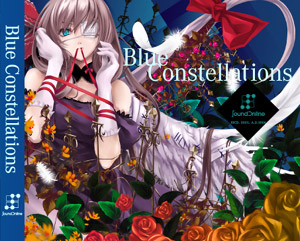 Blue Constellationsのジャケット