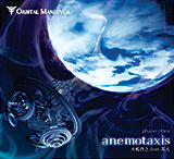 ORBITAL MANEUVER : phase two [anemotaxis]のジャケット